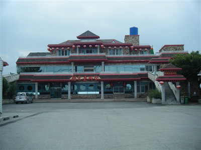 韩国饭店外景